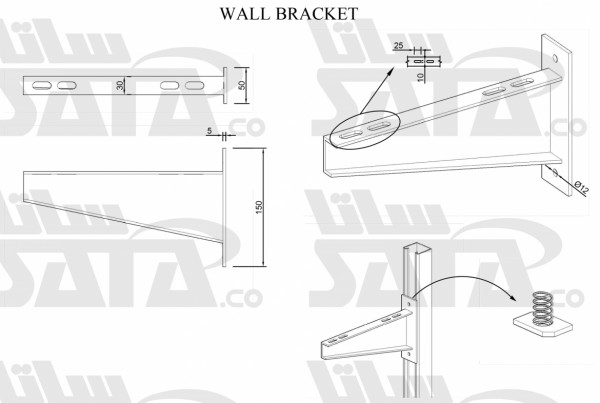 براکت دیواری