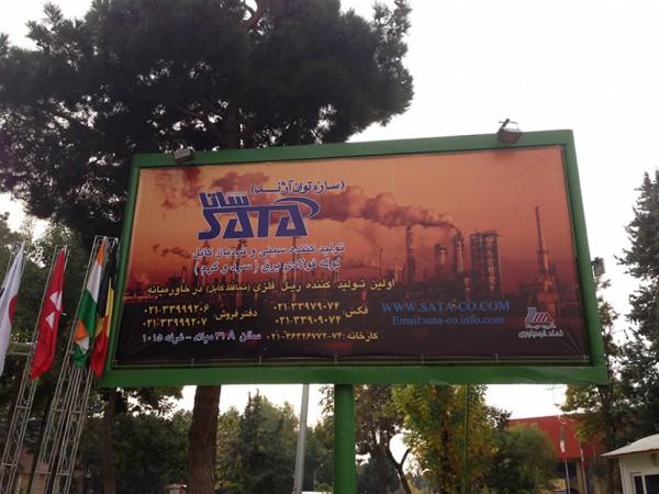 سازه توان آژند- سینی کابل، نردبان کابل