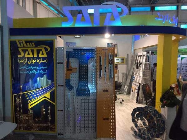 شرکت سازه توان آژند (ساتا) در شانزدهمین نمایشگاه بین المللی صنعت برق و الکترونیک سالن ۶