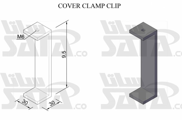 COVER CLAMP CLIP
